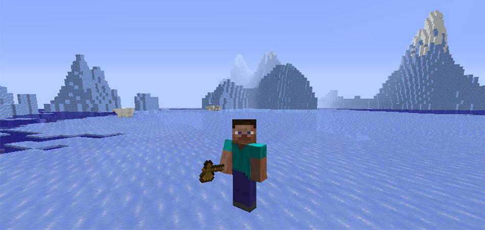 Как заприватить различные объекты в Minecraft