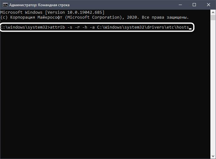 Проблемы с запуском OpenServer - командная строка
