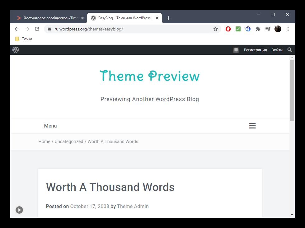 EasyBlog  WordPress