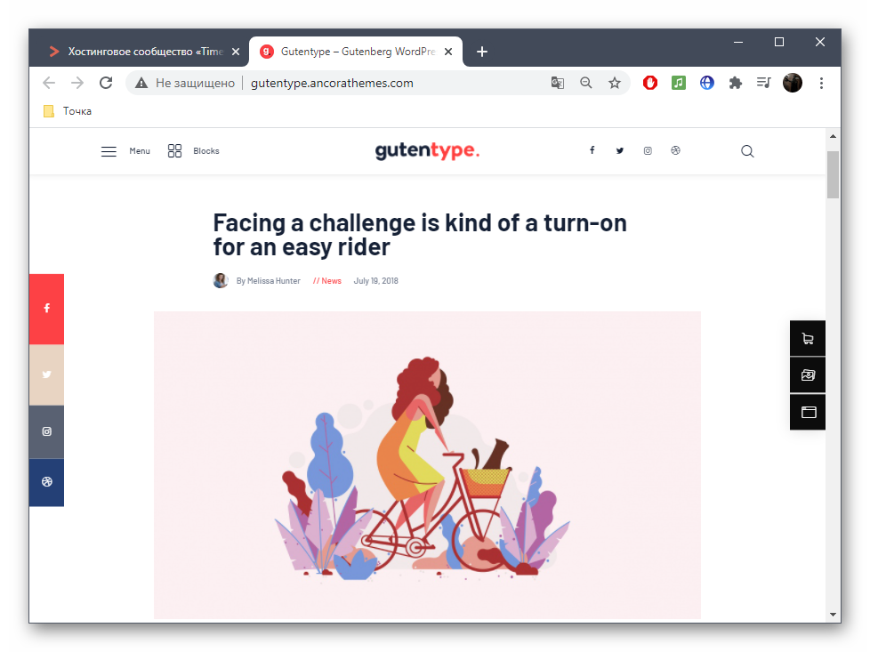 Gutentype для сайта на WordPress