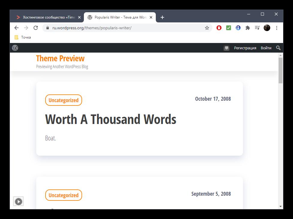 Popularis Writer WordPress