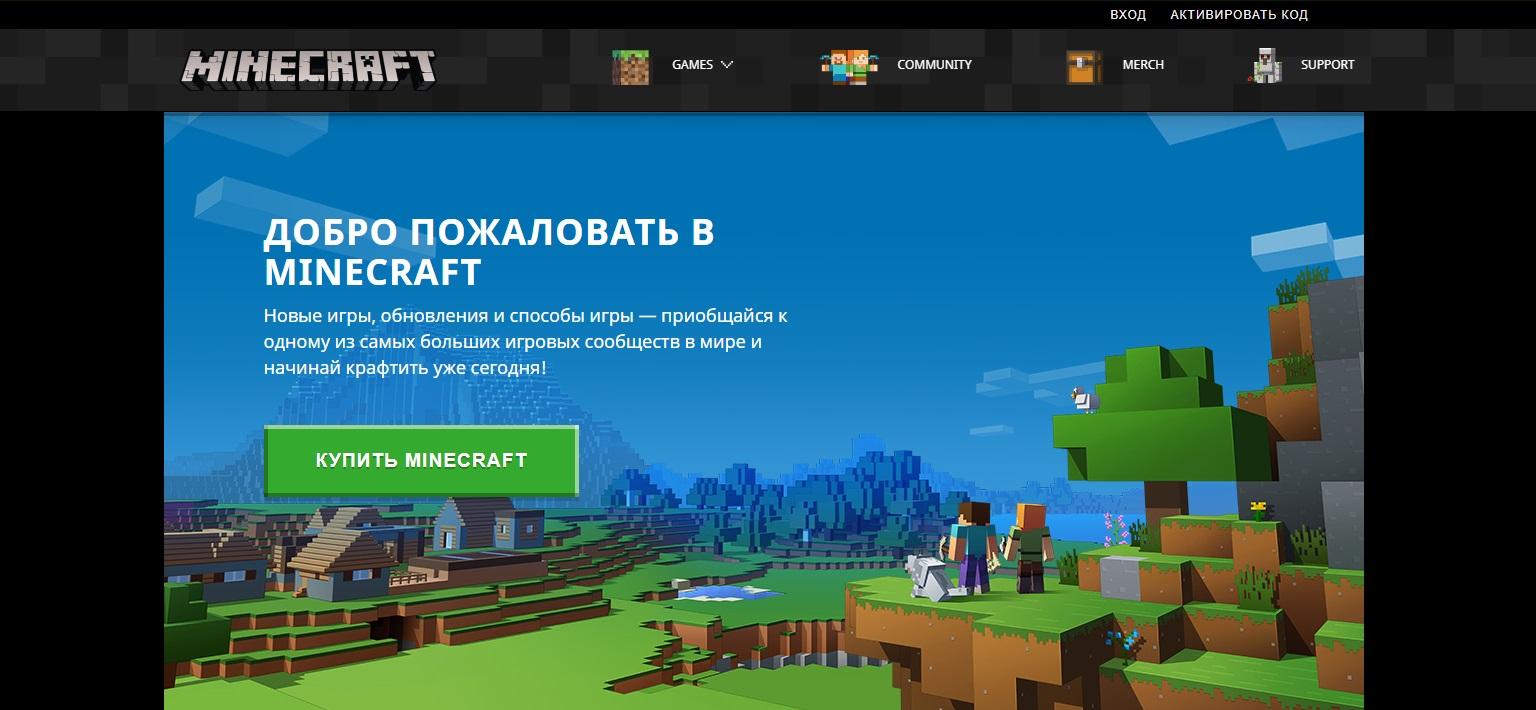 Как обновить Minecraft и установить моды